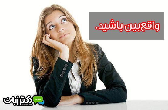 7 راز یادگیری یک زبان خارجی
