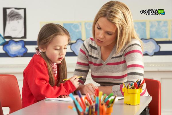 بهترین مدرس زبان کیست؟ ( قسمت دوم)