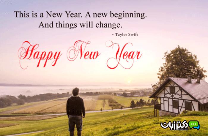 ۲۰ جمله زیبای انگلیسی برای تبریک سال نو