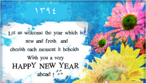 Happy-And-Prosperous-2015-Cards