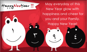 Happy-New-Year-2015-Wishes-Greeting-Card