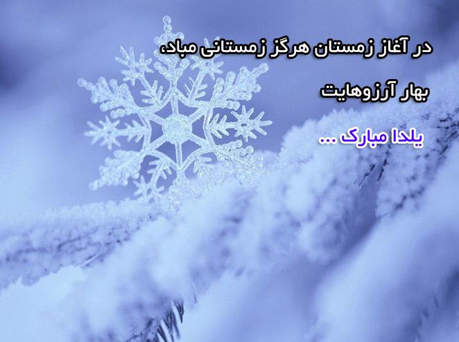 برف 1