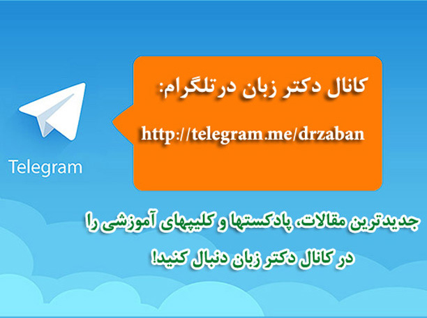 drzaban telegram