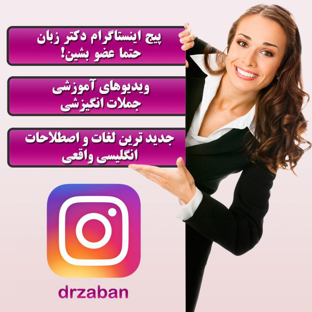 Instagram drzaban