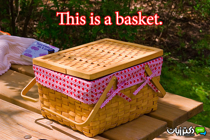 .This is a basket